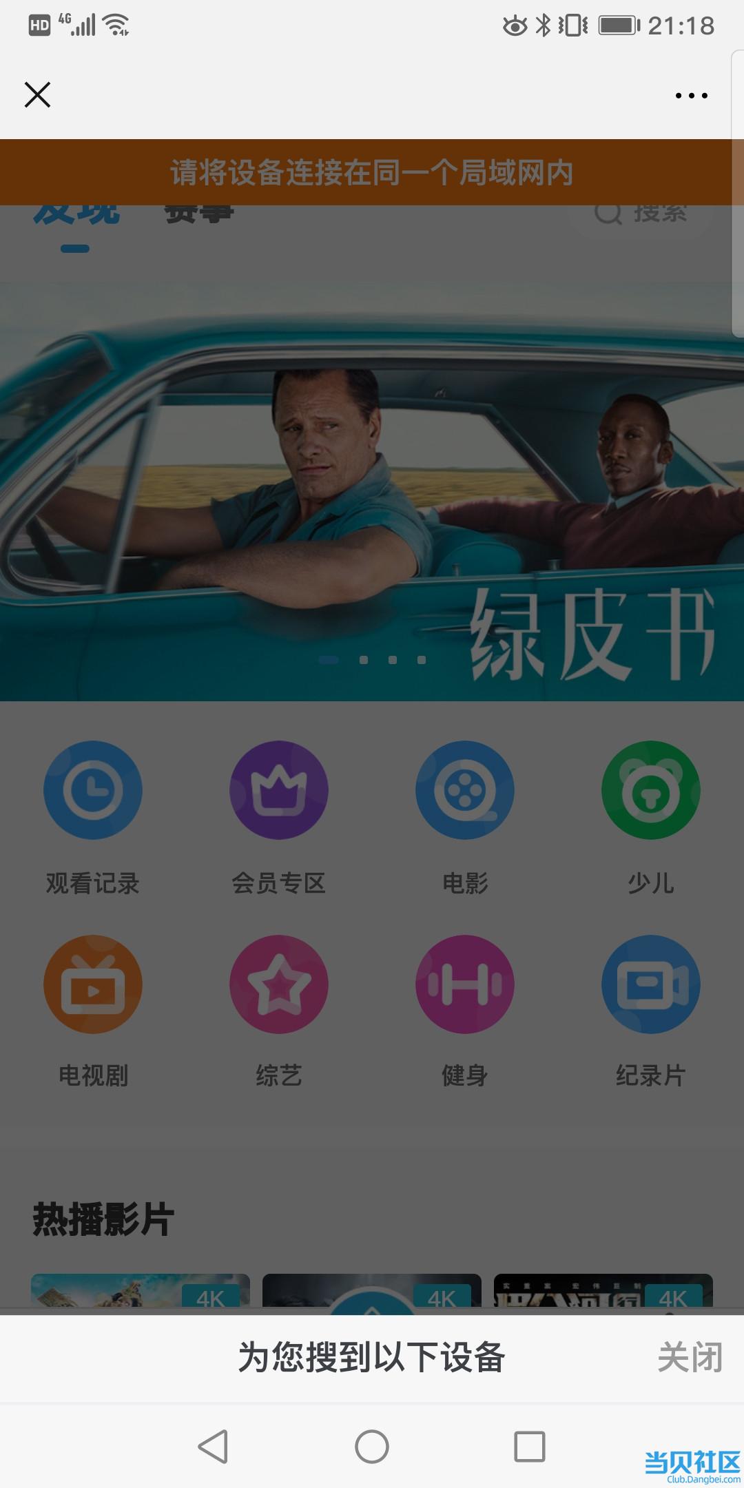 Screenshot_20191014_211833_com.tencent.mm.jpg