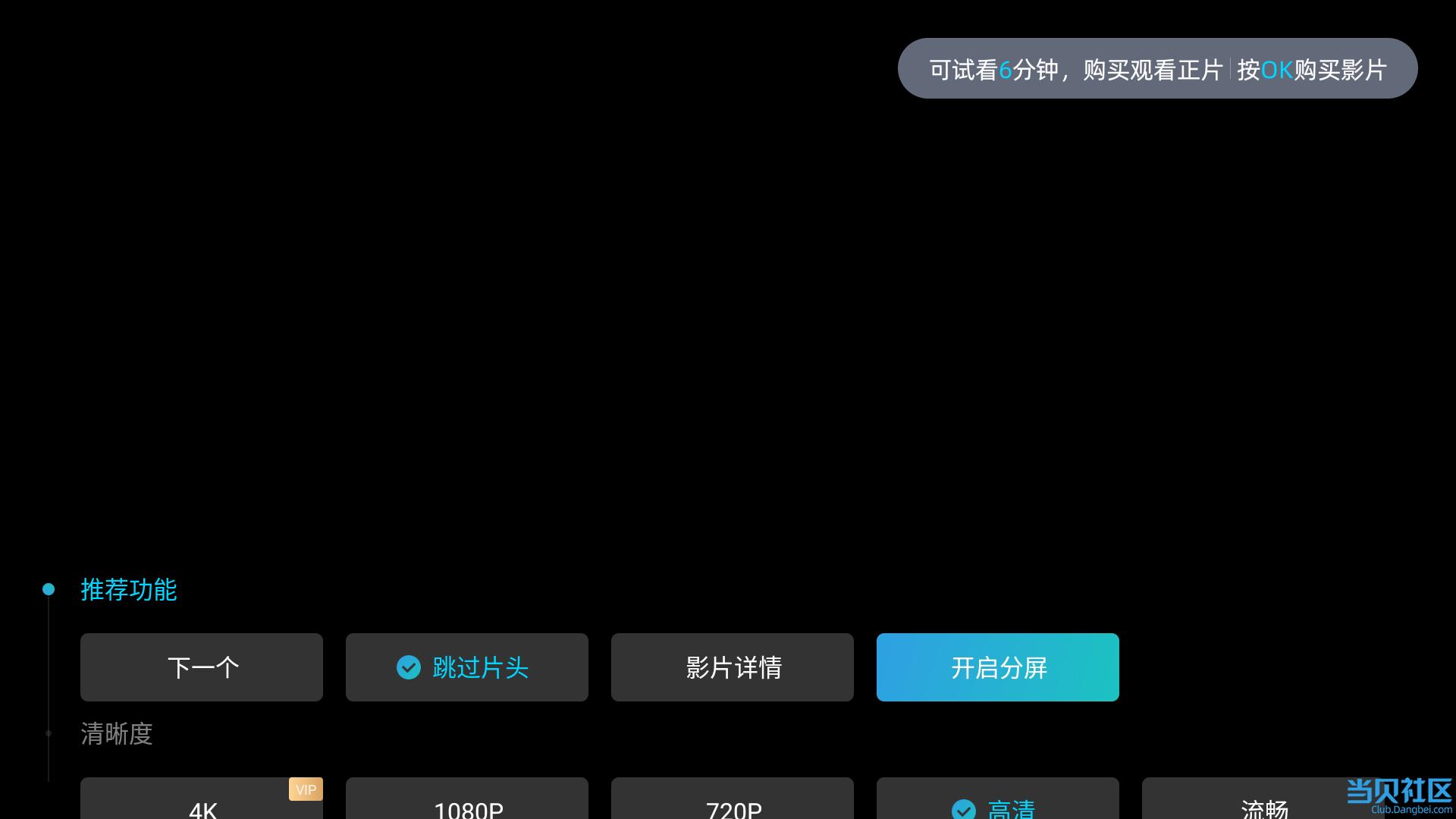 screen210331133949.png