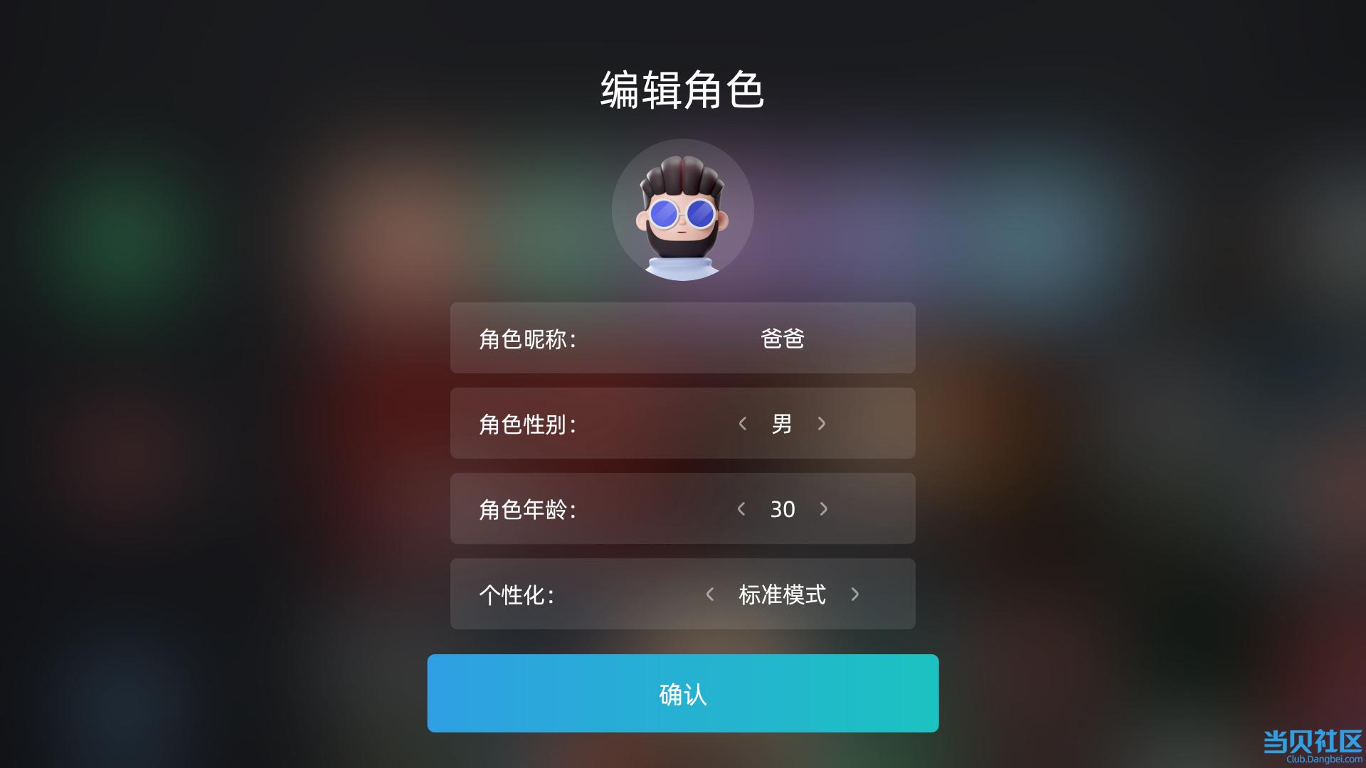 screen210508132906.png